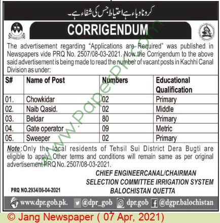 Irrigation Department jobs newspaper ad for Sweeper in Quetta on 2021-04-07