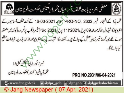 Irrigation Department jobs newspaper ad for Staff in Quetta on 2021-04-07