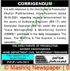 Home Department jobs newspaper ad for Computer Operator (cancellation) in Peshawar on 2021-04-07