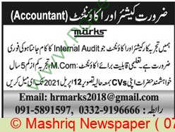 Marks jobs newspaper ad for Cashier in Peshawar on 2021-04-07