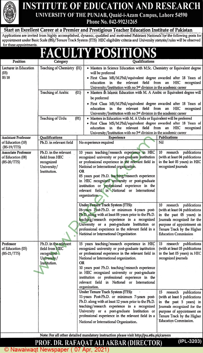 Institute Of Education & Research jobs newspaper ad for Lecturer in Lahore on 2021-04-07