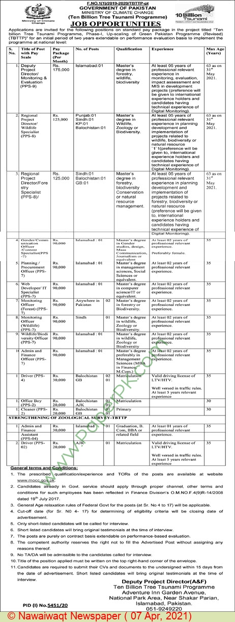 Ministry Of Climate Change jobs newspaper ad for Regional Project Director in Islamabad on 2021-04-07