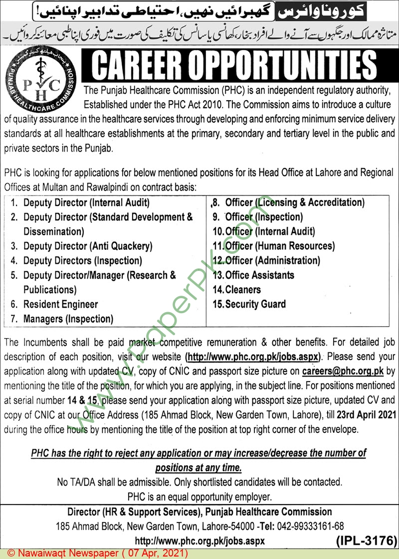 Punjab Healthcare Commission jobs newspaper ad for Resident Engineer in Lahore on 2021-04-07