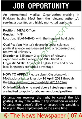 International Organization jobs newspaper ad for Meal Officer in Islamabad on 2021-04-07