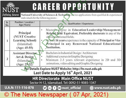National University Of Sciences & Technology jobs newspaper ad for Principal in Islamabad on 2021-04-07
