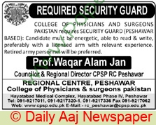 College Of Physicians & Surgeons Pakistan jobs newspaper ad for Security Guard in Peshawar on 2021-04-08