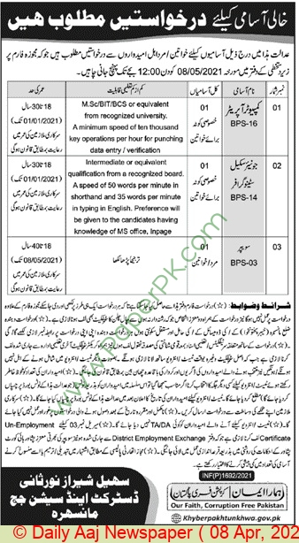 District & Session Court jobs newspaper ad for Sweeper in Mansehra on 2021-04-08