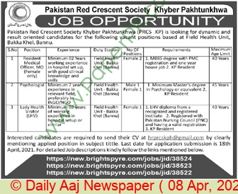 Pakistan Red Crescent Society jobs newspaper ad for Resident Medical Officer in Peshawar on 2021-04-08