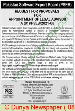 Pakistan Software Export Board jobs newspaper ad for Legal Advisor in Islamabad on 2021-04-08