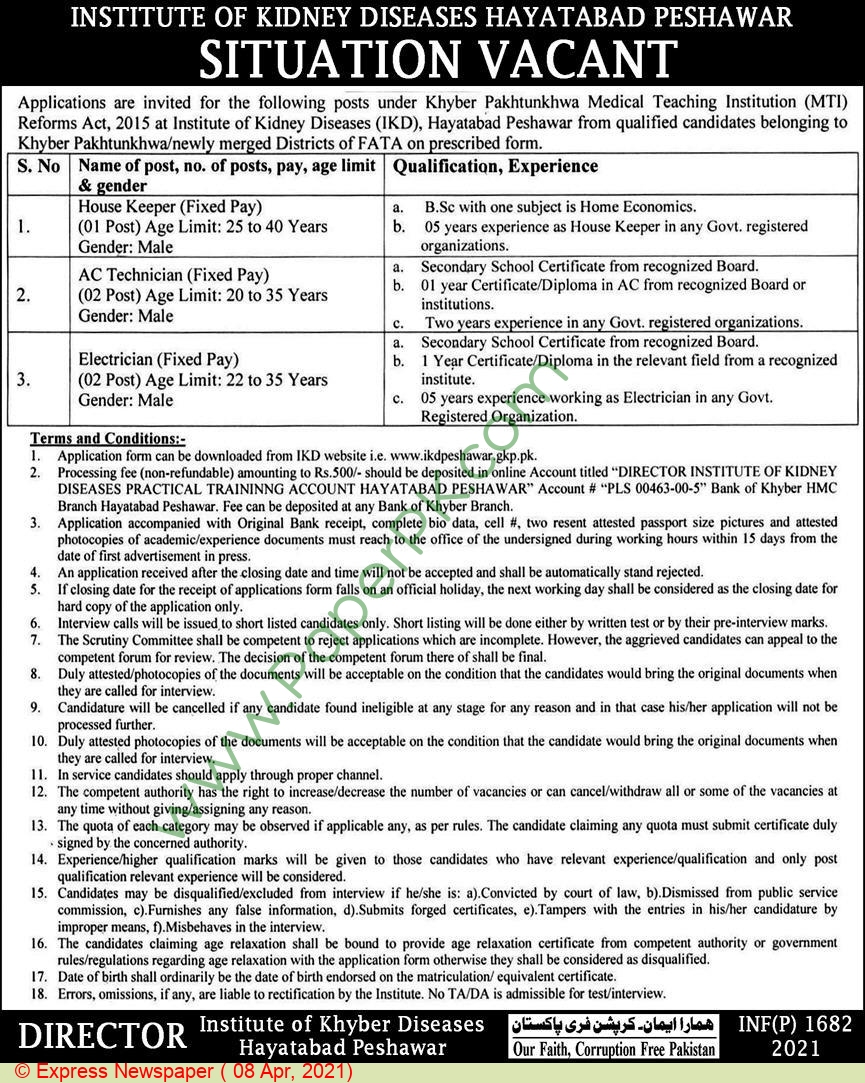 Institute Of Kidney Diseases jobs newspaper ad for Electrician in Peshawar on 2021-04-08