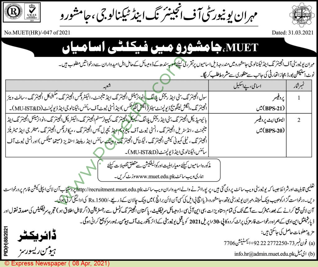 Mehran University Of Engineering & Technology jobs newspaper ad for Associate Professor in Jamshoro on 2021-04-08