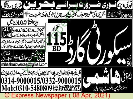 MI Hashmi Overseas Employment Promoters jobs newspaper ad for Security Guard in Rawalpindi on 2021-04-08