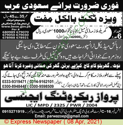 Parwaaz Recruiting Agency jobs newspaper ad for Staff in Peshawar on 2021-04-08