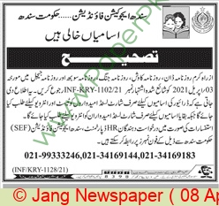 Sindh Education Foundation jobs newspaper ad for Driver in Karachi on 2021-04-08