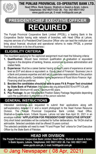 The Punjab Provincial Cooperative Bank Ltd jobs newspaper ad for Chief Executive Officer in Lahore on 2021-04-08