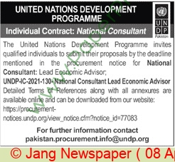 United Nations Development Programme jobs newspaper ad for National Consultant in Islamabad on 2021-04-08