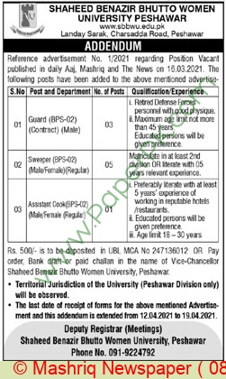 Shaheed Benazir Bhutto Women University jobs newspaper ad for Guard in Peshawar on 2021-04-08