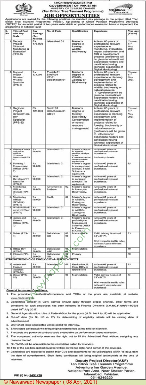 Ministry Of Climate Change jobs newspaper ad for Deputy Project Direcrtor in Islamabad on 2021-04-08