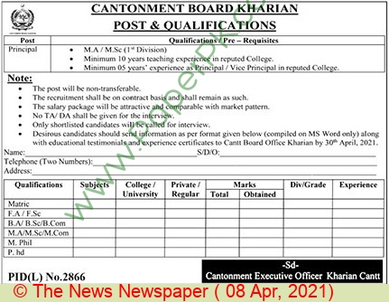 Cantonment Board jobs newspaper ad for Principal in Kharian on 2021-04-08
