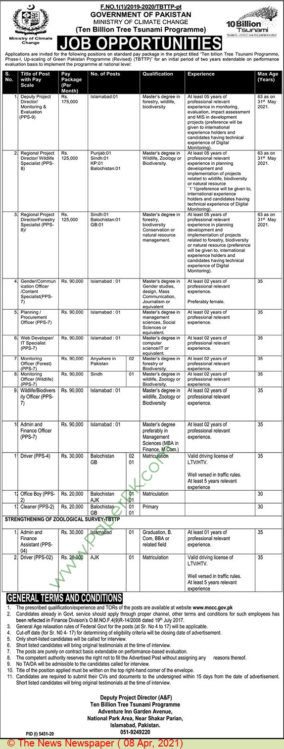 Ministry Of Climate Change jobs newspaper ad for Deputy Project Director in Islamabad on 2021-04-08