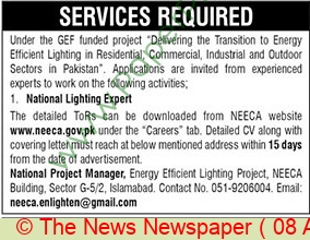 National Energy Efficiency & Conservation Authority jobs newspaper ad for National Project Manager in Islamabad on 2021-04-08