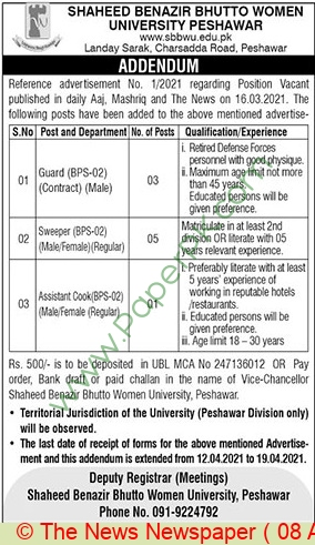 Shaheed Benazir Bhutto Women University jobs newspaper ad for Assistant Cook in Peshawar on 2021-04-08
