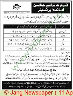 The Citizens Foundation jobs newspaper ad for Teacher in Karachi on 2021-04-11