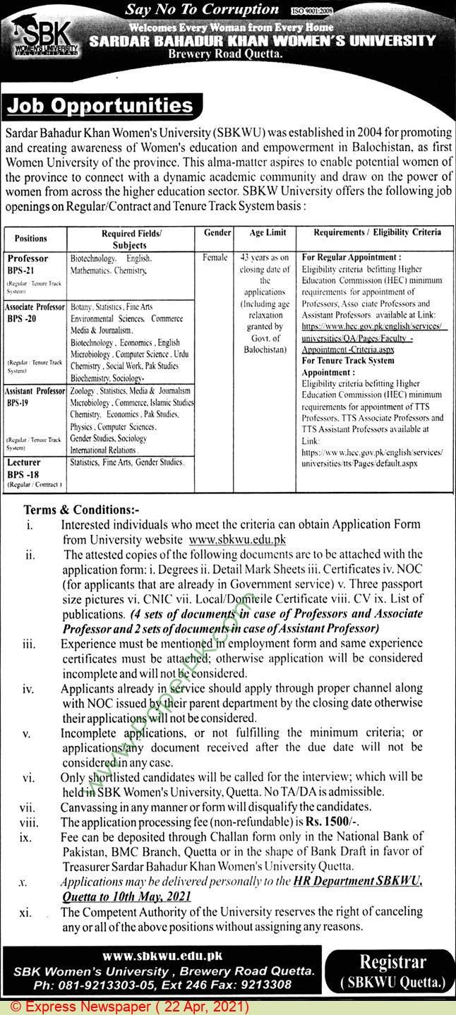 Sardar Bahadur Khan Womens University jobs newspaper ad for Assistant Professor in Quetta on 2021-04-22
