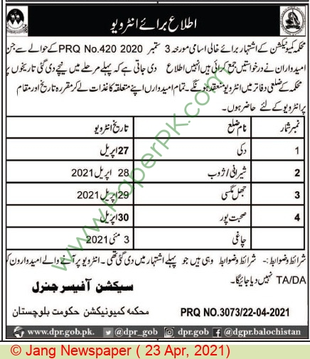 Communication Driven Local Department jobs newspaper ad for Staff in Quetta on 2021-04-23
