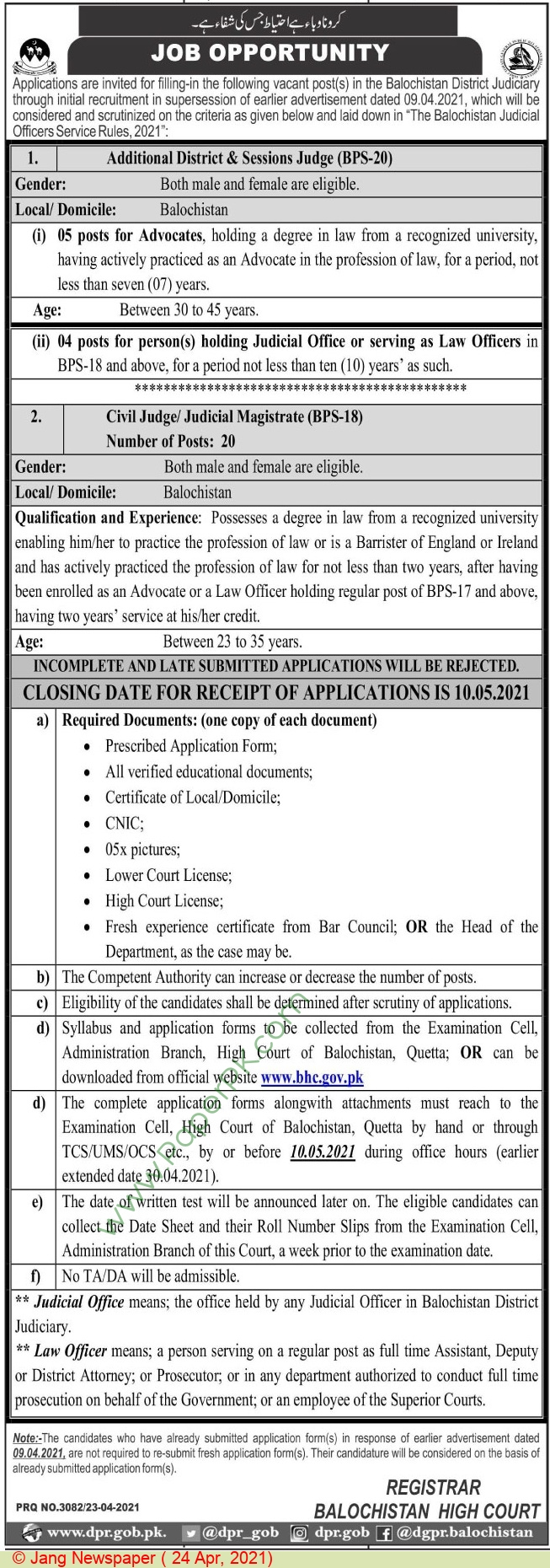 High Court Of Balochistan jobs newspaper ad for Judicial Magistrate in Quetta on 2021-04-24