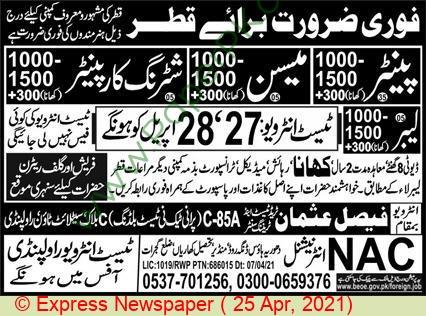Faisal Usman Trade Test & Training Center jobs newspaper ad for Mason in Rawalpindi on 2021-04-25