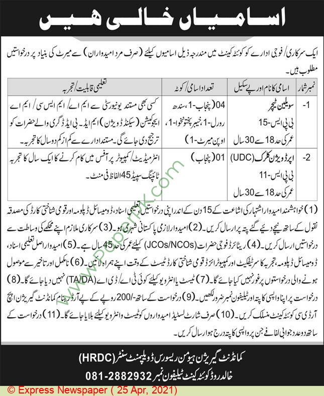 Pakistan Army jobs newspaper ad for Teacher in Quetta on 2021-04-25