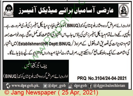 Balochistan Institute Of Nephro Urology jobs newspaper ad for Medical Specialist in Quetta on 2021-04-25