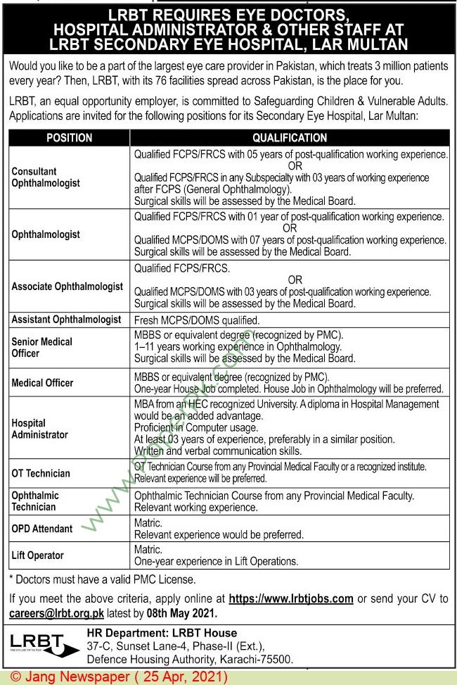 Layton Rehmatullah Benevolent Trust Free Eye Hospital jobs newspaper ad for Hospital Administrator in Karachi on 2021-04-25