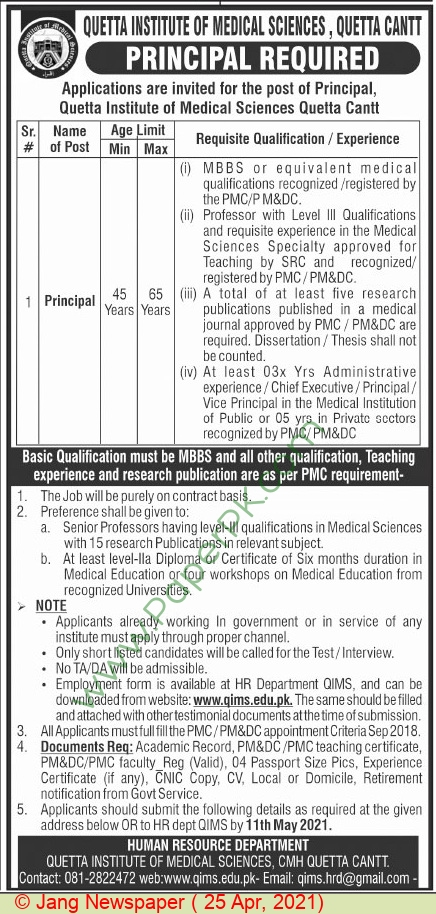 Quetta Institute Of Medical Sciences jobs newspaper ad for Principal in Quetta on 2021-04-25