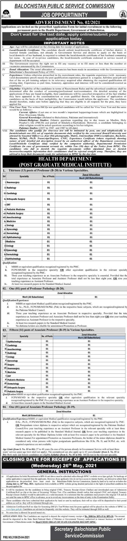 Balochistan Public Service Commission jobs newspaper ad for Professor in Quetta on 2021-04-26