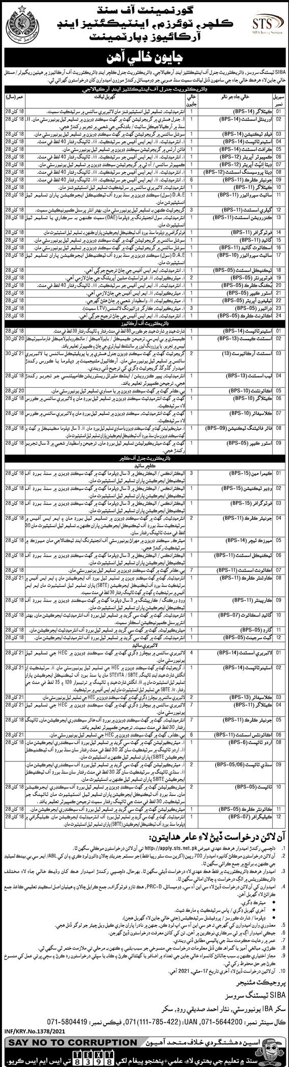 Agriculture Department jobs newspaper ad for Music Teacher in Karachi on 2021-04-26