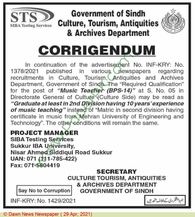 Culture Tourism Antiquities & Archives Department jobs newspaper ad for Music Teacher in Karachi on 2021-04-29