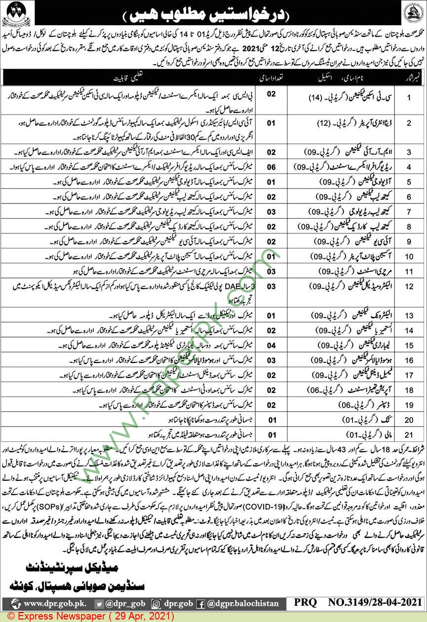 Health Department jobs newspaper ad for Gardner in Quetta on 2021-04-29