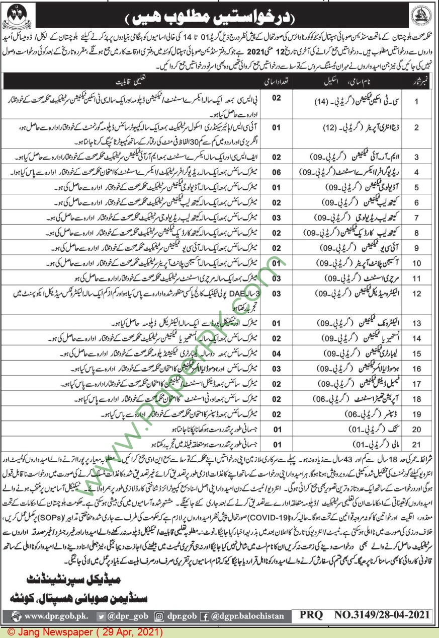 Health Department jobs newspaper ad for Ct Scan Technician in Quetta on 2021-04-29