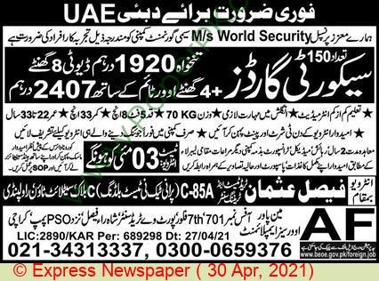 Faisal Usman Trade Test & Training Center jobs newspaper ad for Security Guard in Rawalpindi on 2021-04-30