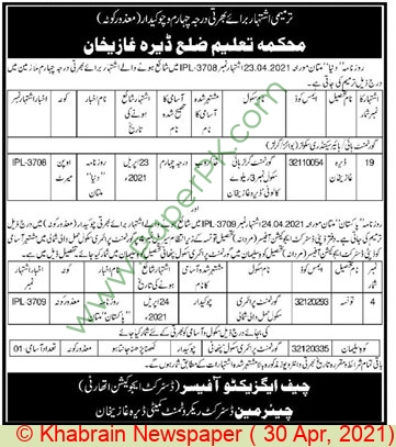 District Education Authority jobs newspaper ad for Security Guard in Dera Ghazi Khan, Ghazi on 2021-04-30