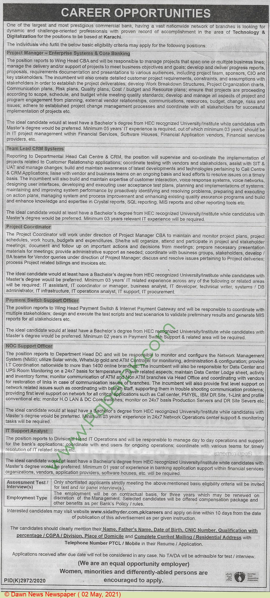 Karachi Based Company jobs newspaper ad for Project Coordinator in Karachi on 2021-05-02