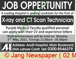 Aadil Hospital jobs newspaper ad for X Ray Ct Scan Technician in Lahore on 2021-05-02