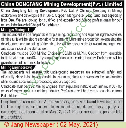 China Dongfang Mining Development Private Limited jobs newspaper ad for Mining Engineer in Quetta on 2021-05-02