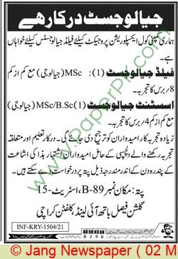 Karachi Based Company jobs newspaper ad for Geologist in Karachi on 2021-05-02