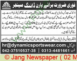 Dynamic Sportswear Private Limited jobs newspaper ad for Manager in Lahore on 2021-05-02