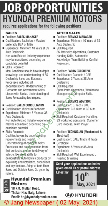Hyundai Premium Motors jobs newspaper ad for Service Manager in Lahore on 2021-05-02