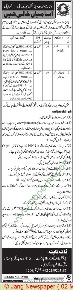 Jinnah Sindh Medical University jobs newspaper ad for Controller Examination in Karachi on 2021-05-02