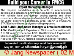 Lahore Based Company jobs newspaper ad for Export Marketing Manager in Lahore on 2021-05-02
